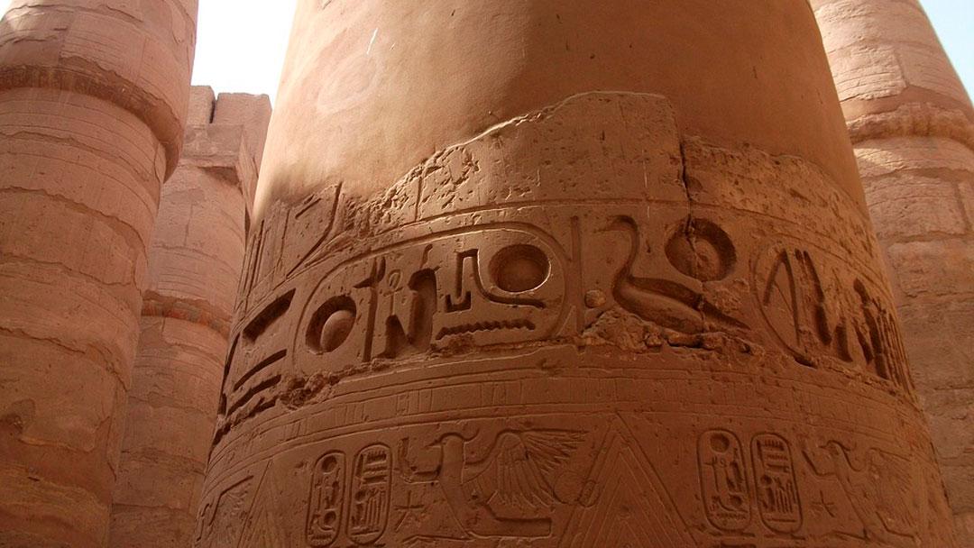 Египетские символы. Символы. Виктория Браткова